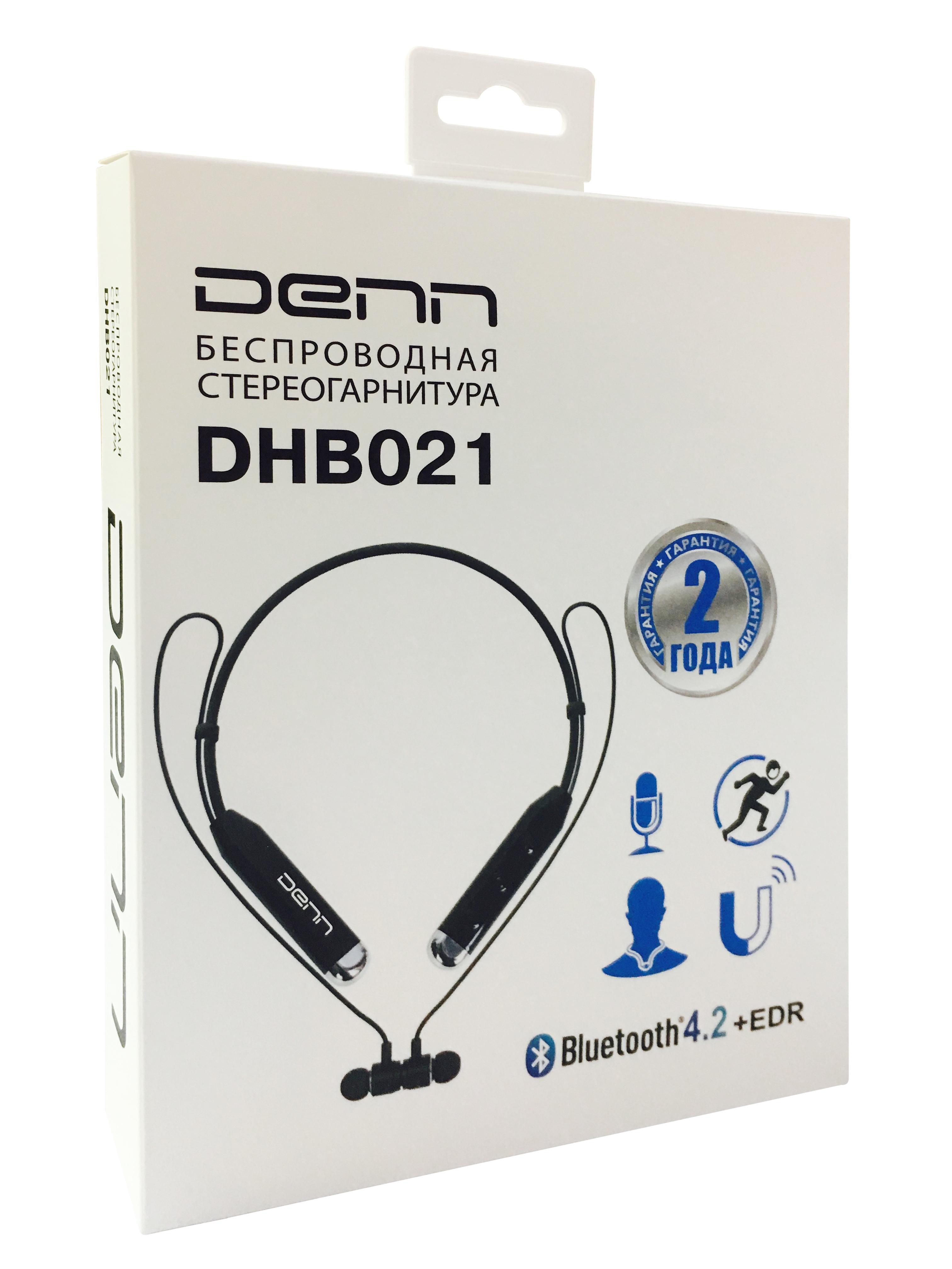 Denn Dhb021